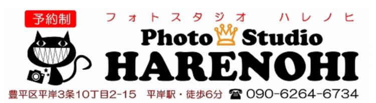 北海道でおすすめの就活写真が撮影できる写真スタジオ23選8