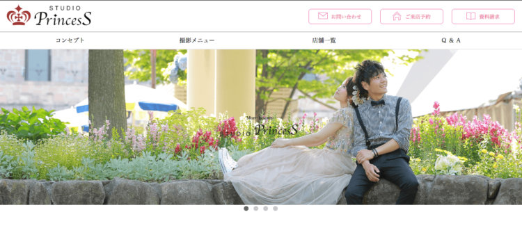 千葉でおすすめの就活写真が撮影できる写真スタジオ4選4