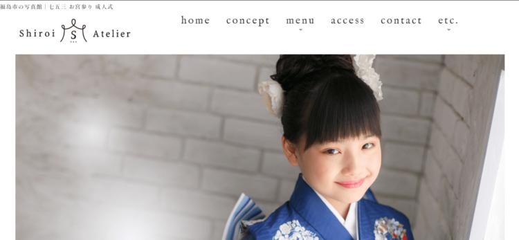 福島県で子供の七五三撮影におすすめ写真スタジオ10選5