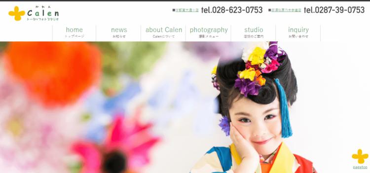 栃木県で子供の七五三撮影におすすめ写真スタジオ10選2