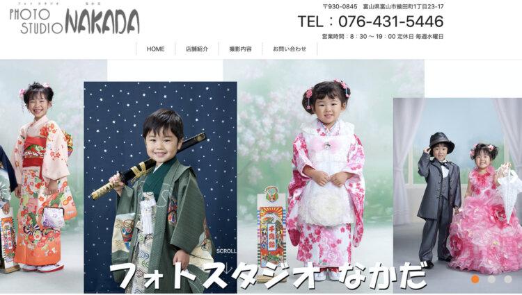 富山県で子供の七五三撮影におすすめ写真スタジオ10選5