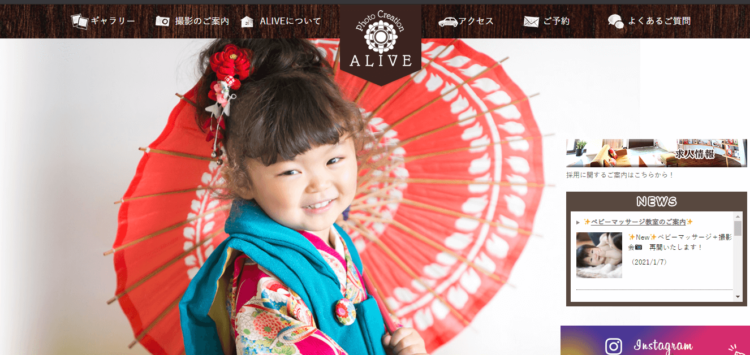 栃木県で子供の七五三撮影におすすめ写真スタジオ10選7