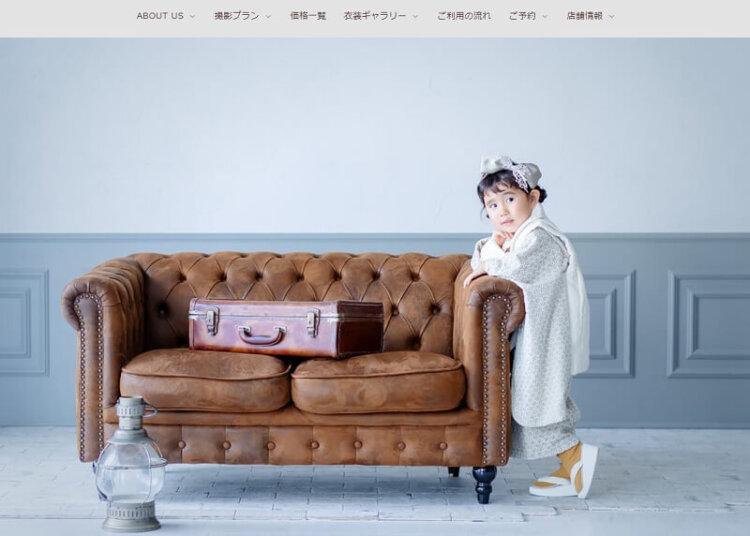 静岡県で子供の七五三撮影におすすめ写真スタジオ10選2