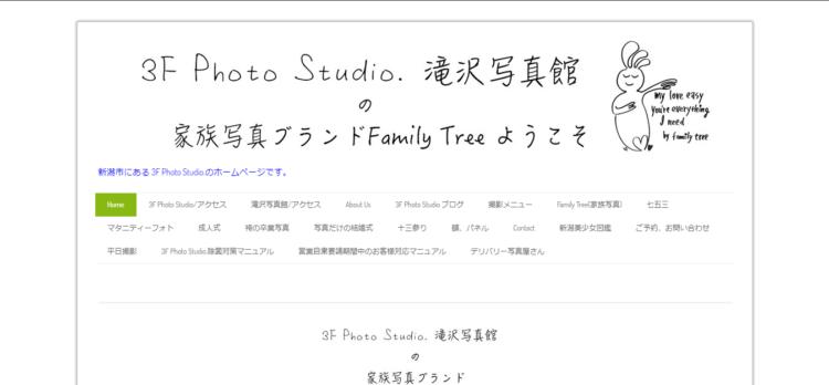 新潟県で子供の七五三撮影におすすめ写真スタジオ15選2