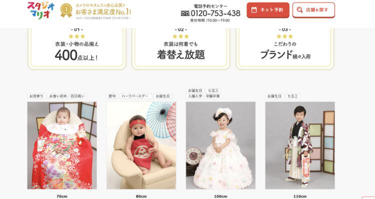 富山県で子供の七五三撮影におすすめ写真スタジオ10選9