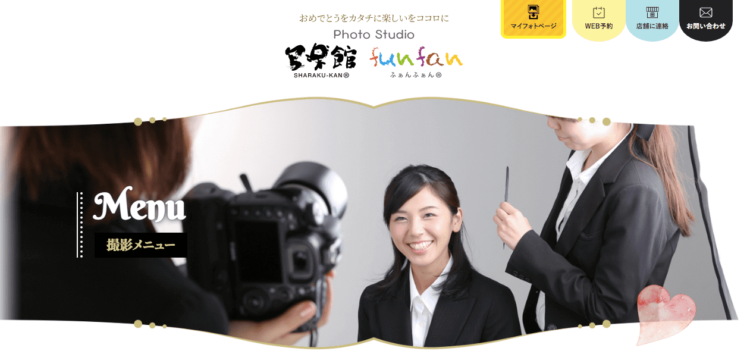 静岡でおすすめの就活写真が撮影できる写真スタジオ8選5