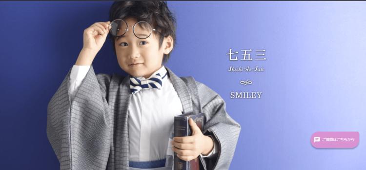 秋田県で子供の七五三撮影におすすめ写真スタジオ10選1