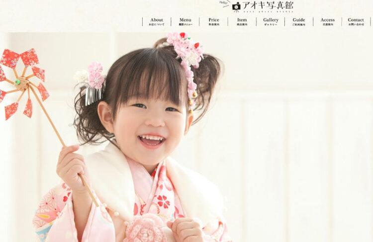 静岡県で子供の七五三撮影におすすめ写真スタジオ10選3