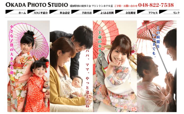 埼玉でおすすめの就活写真が撮影できる写真スタジオ11選3