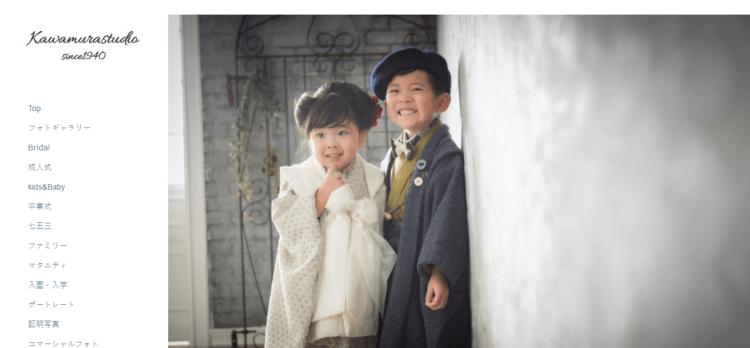 岩手県で子供の七五三撮影におすすめ写真スタジオ10選3