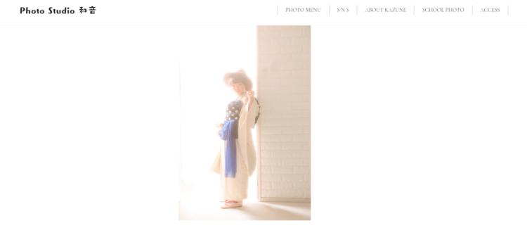 福島県で子供の七五三撮影におすすめ写真スタジオ10選4