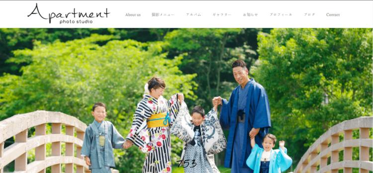栃木県で子供の七五三撮影におすすめ写真スタジオ10選6