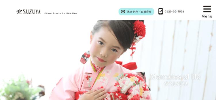 福島県で子供の七五三撮影におすすめ写真スタジオ10選9