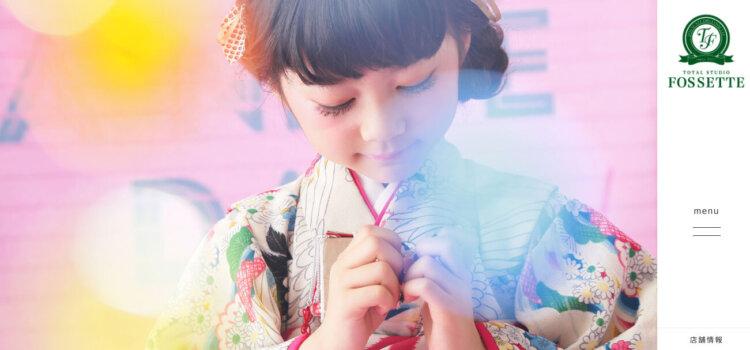 広島県で子供の七五三撮影におすすめ写真スタジオ10選2
