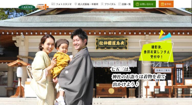 広島県で子供の七五三撮影におすすめ写真スタジオ10選5
