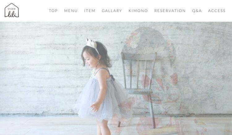 広島県で子供の七五三撮影におすすめ写真スタジオ10選6