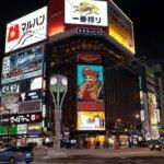 北海道でおすすめの就活写真が撮影できる写真スタジオ23選