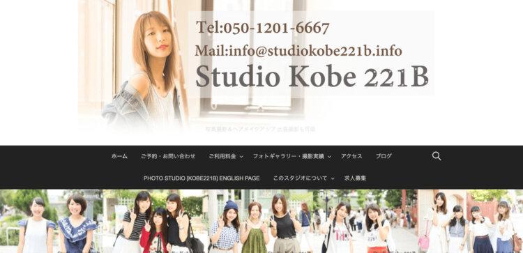 兵庫県でおすすめの生前遺影写真の撮影ができる写真館10選5