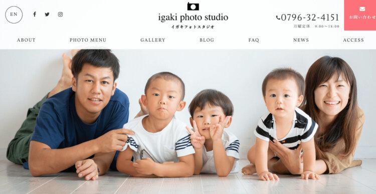 兵庫県でおすすめの生前遺影写真の撮影ができる写真館10選9