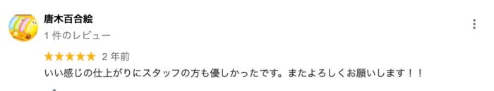 東京・銀座でおすすめの就活写真が撮影できる写真スタジオ11選18