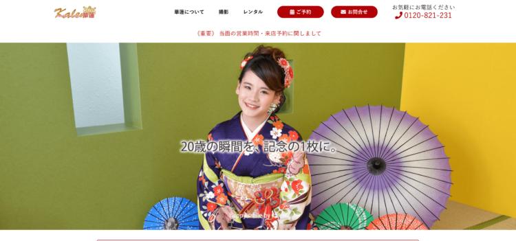 兵庫県でおすすめの生前遺影写真の撮影ができる写真館10選7
