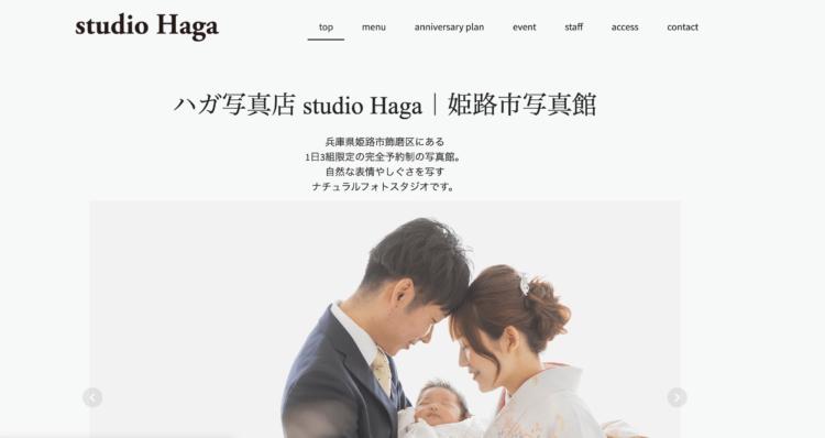 兵庫県でおすすめの生前遺影写真の撮影ができる写真館10選2