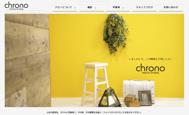 宮崎県で子供の七五三撮影におすすめ写真スタジオ10選3