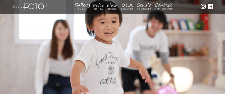 山梨県で子供の七五三撮影におすすめ写真スタジオ10選7