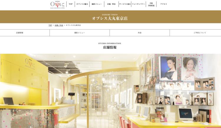 東京・銀座でおすすめの就活写真が撮影できる写真スタジオ11選31