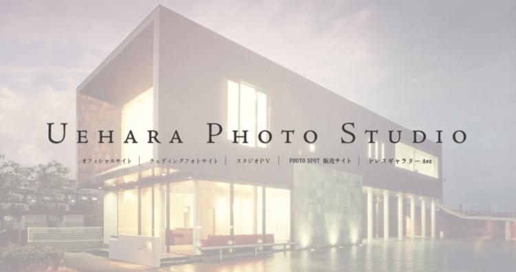 滋賀県で子供の七五三撮影におすすめ写真スタジオ10選4