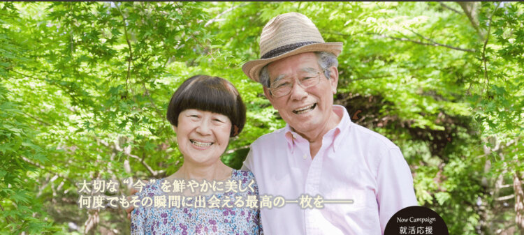京都府でおすすめの生前遺影写真の撮影ができる写真館10選2