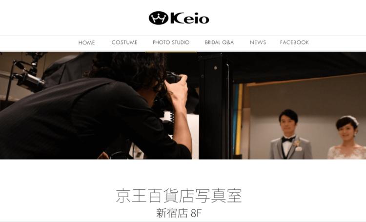 新宿でおすすめの就活写真が撮影できる写真スタジオ10選32