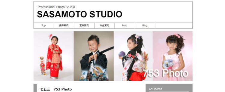 山梨県で子供の七五三撮影におすすめ写真スタジオ10選2