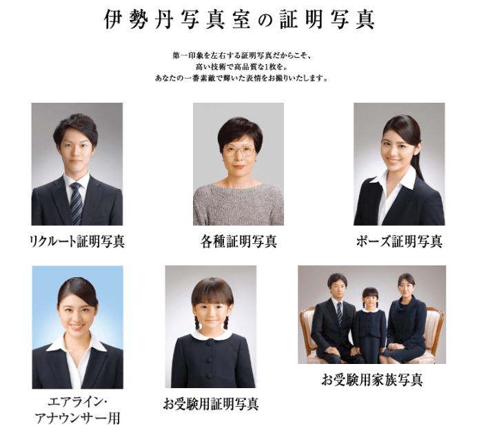 新宿でおすすめの就活写真が撮影できる写真スタジオ10選27