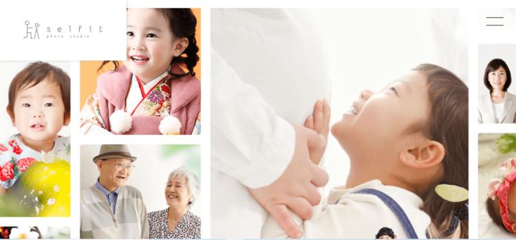 京都府でおすすめの生前遺影写真の撮影ができる写真館10選7