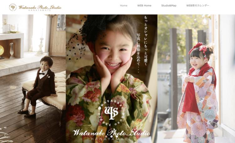 宮崎県で子供の七五三撮影におすすめ写真スタジオ10選4