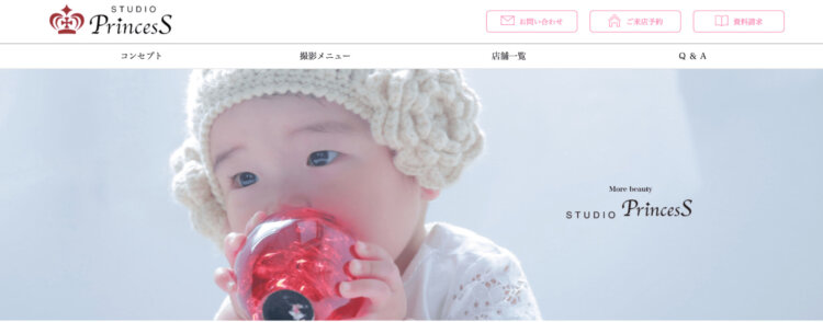 宮崎県で子供の七五三撮影におすすめ写真スタジオ10選6