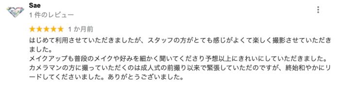 東京・銀座でおすすめの就活写真が撮影できる写真スタジオ11選7