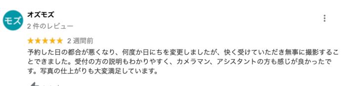 東京・銀座でおすすめの就活写真が撮影できる写真スタジオ11選24