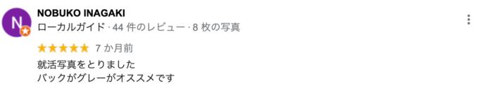 東京・銀座でおすすめの就活写真が撮影できる写真スタジオ11選25