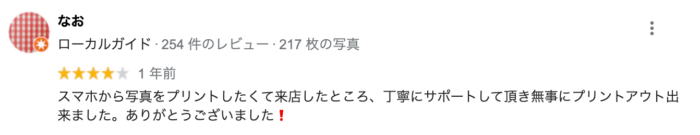 東京・銀座でおすすめの就活写真が撮影できる写真スタジオ11選42