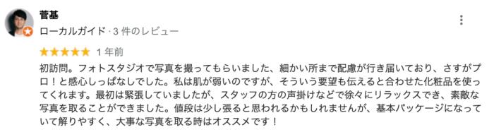 東京・銀座でおすすめの就活写真が撮影できる写真スタジオ11選37