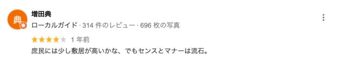 東京・銀座でおすすめの就活写真が撮影できる写真スタジオ11選38