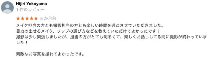 梅田でおすすめの就活写真が撮影できる写真スタジオ9選7