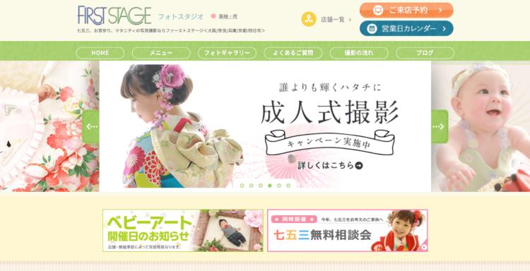 京都府で卒業袴の写真撮影におすすめのスタジオ10選1