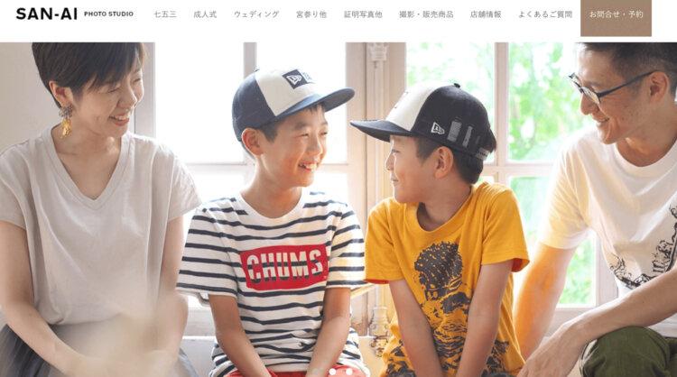 岡山県で子供の七五三撮影におすすめ写真スタジオ11選1