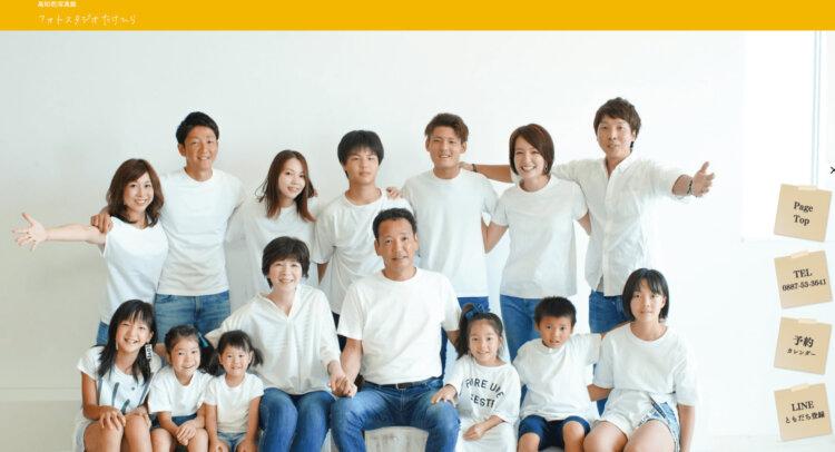 高知県で子供の七五三撮影におすすめ写真スタジオ12選9