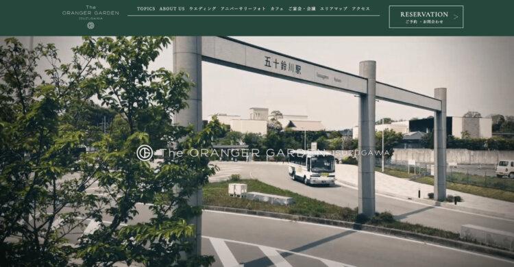 三重県でフォトウェディング・前撮りにおすすめの写真スタジオ10選7