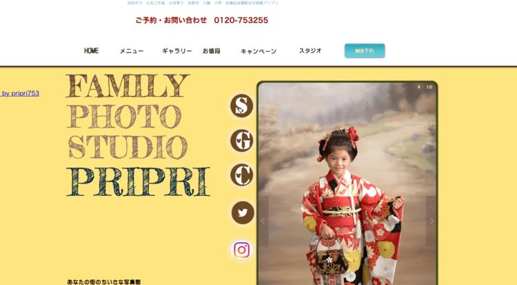 高知県で子供の七五三撮影におすすめ写真スタジオ12選6