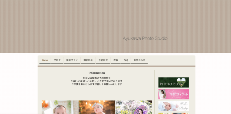 島根県でおすすめの生前遺影写真の撮影ができる写真館10選7